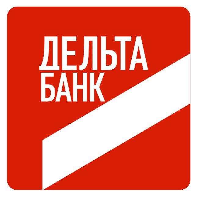 Дельта кредит украина чернигов