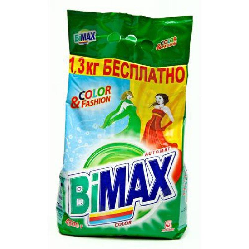 Стиральный порошок bimax color automat отзывы