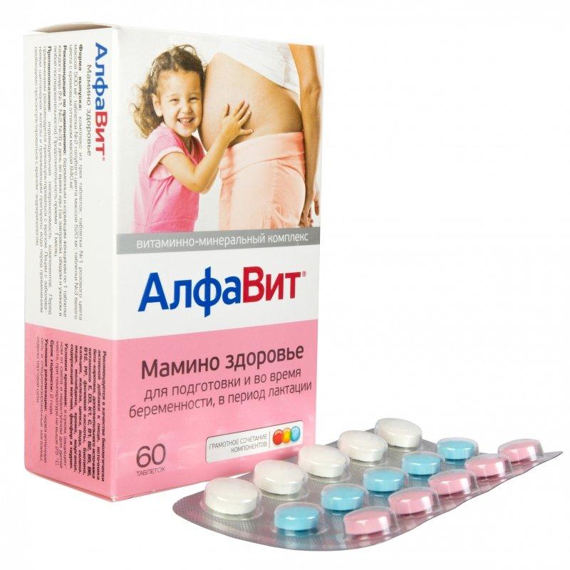 Какие витамины лучше принимать после родов