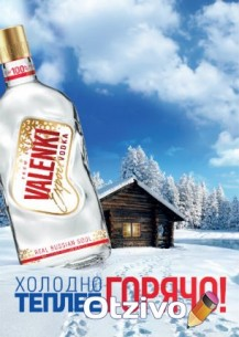 Vodka Valenki