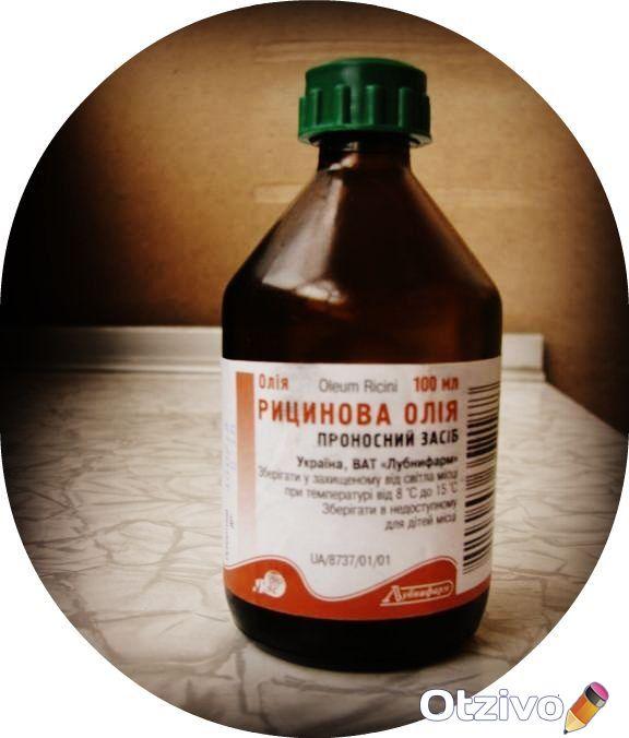 рицинова олия инструкция по применению в косметологии - фото 6
